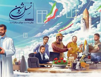 ifmat - Iranian regime wants their people to think they invented the space shuttle