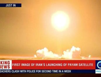 ifmat - Iranian satellite launch ends in failure