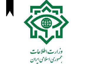 ifmat - MOIS Iran