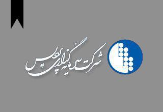 ifmat - Pardis Investment Company