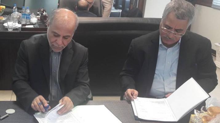 ifmat - STICON signed a memorandum of understanding with Iran sanctioned entity7