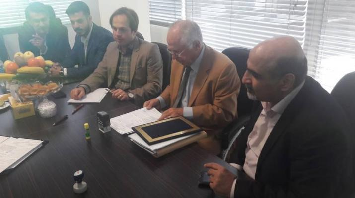 ifmat - STICON signed a memorandum of understanding with Iran sanctioned entity9