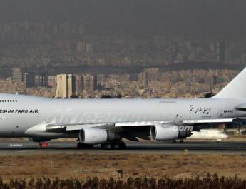 ifmat - Trump administration slap new sanction affiliated Iran