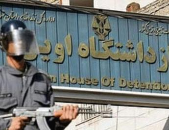 ifmat - Crackdown on activists is a sign of Tehran broader rejection of human rights