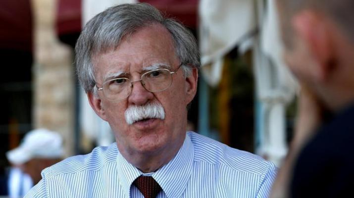 ifmat - Four decades of failure says Bolton for Iranian regime