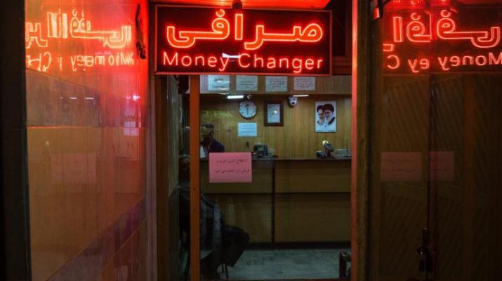ifmat - Government of Iran is using cypto startups as part of its blockchain embrace