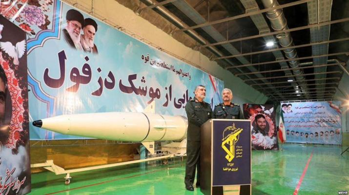 ifmat - IRGC Commanders reveal underground ballistic missile factory