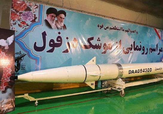 ifmat - IRGC Unveils Precision Ballistic Missile Plant2