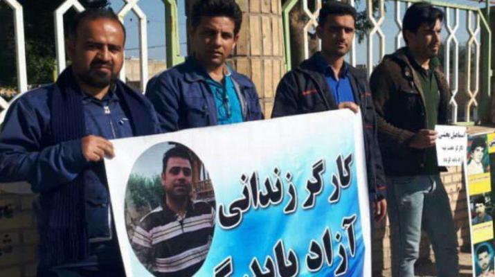 ifmat - Intelligence Ministry denies labor activists medical treatment