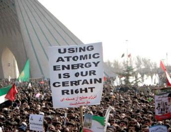 ifmat - Intelligence agencies need to follow Iran regime activities