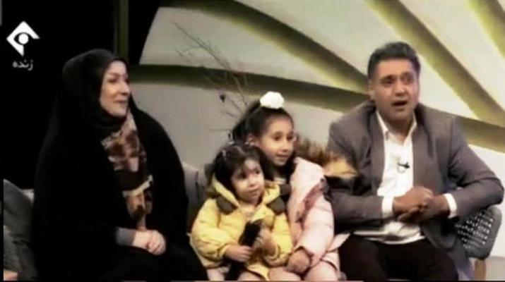 ifmat - Iran encourages domestic violence in controversial TV showifmat - Iran encourages domestic violence in controversial TV show
