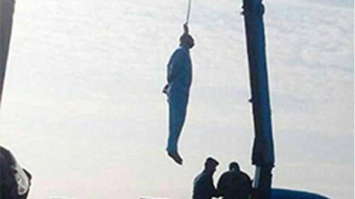 ifmat - Iran executes prisoner in public
