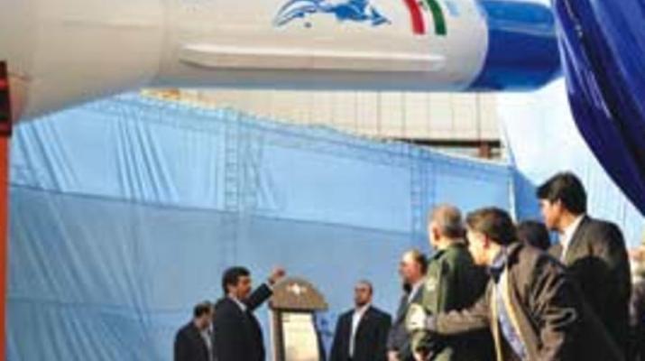 ifmat - Iran fails to launch second satellite