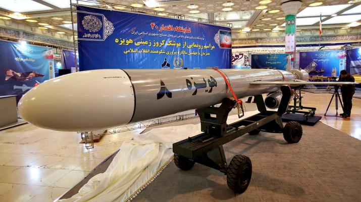 ifmat - Iran launched new cruise missile on anniversary of revolution