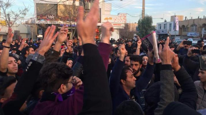ifmat - Iran regime sentences 13 protesters to jail