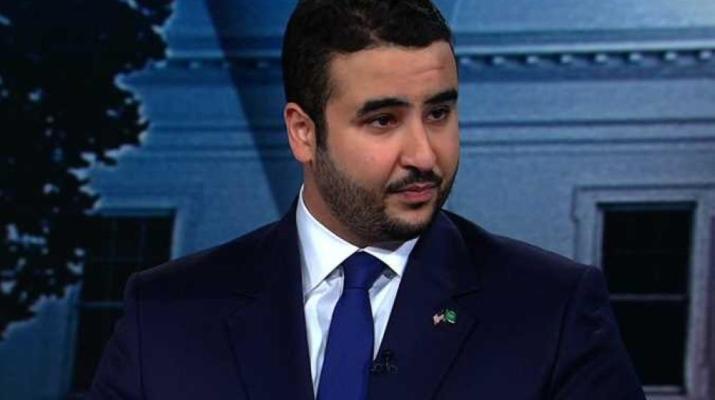 ifmat - Iranian regime is world foremost sponsor of terrorism