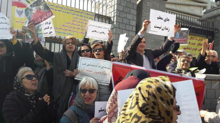 ifmat - Iranians hold at least 10 protests over the weekend