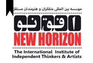 ifmat - New Horizon Organization