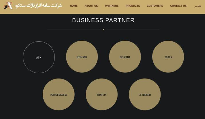 ifmat - SATCO business partners