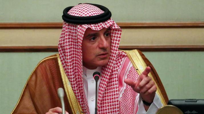 ifmat - Saudi FM says Iran regime is top state sponsor of terrorism