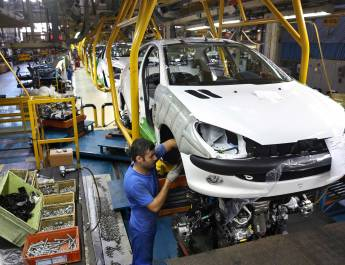 ifmat - Shareholders of automobile industry in Tehran Bourse
