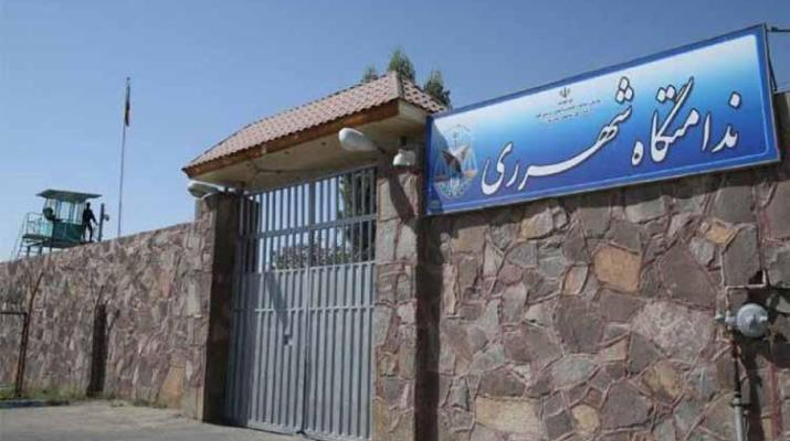 ifmat - Women prisoners in Qarchak prison violently transferred to Evin Prison
