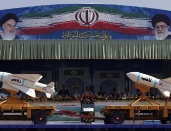 ifmat - 50 Iranian drones conduct massive way to Jerusalem exercise
