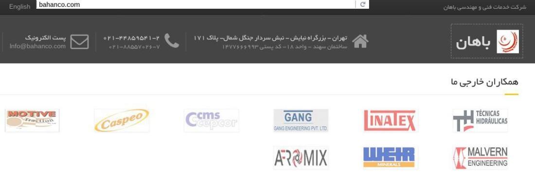 ifmat - Bahan Gostar Partners