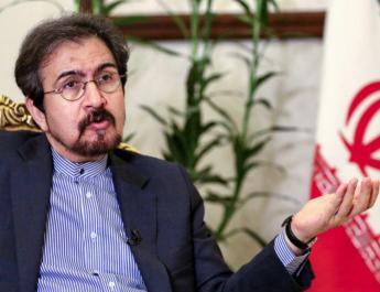 ifmat - European delegation will visit Iran for talks on trade mechanism