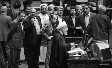 ifmat - Financial institutions warned of fraud by Iran regime