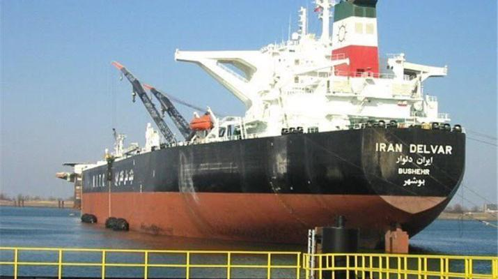 ifmat - Iran regime trying to update ageing oil tankers despite US sanctions