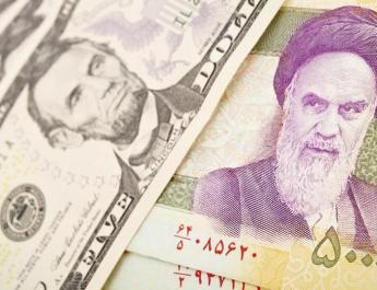 ifmat - Iranian government is promoting Bitcoin