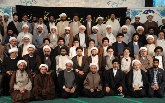 ifmat - Iranian regime network of Islamic Centers seminaries and Mosques in Europe