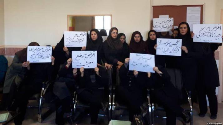 ifmat - Iranian teachers stage nationwide strikes to protest low wages