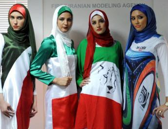 ifmat - Judicial officials in Iran shut down a fashion show