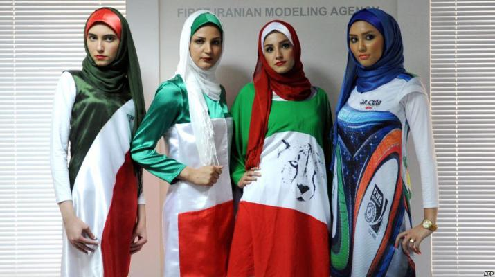 ifmat - Judicial officials in Iran shut down a fashion show