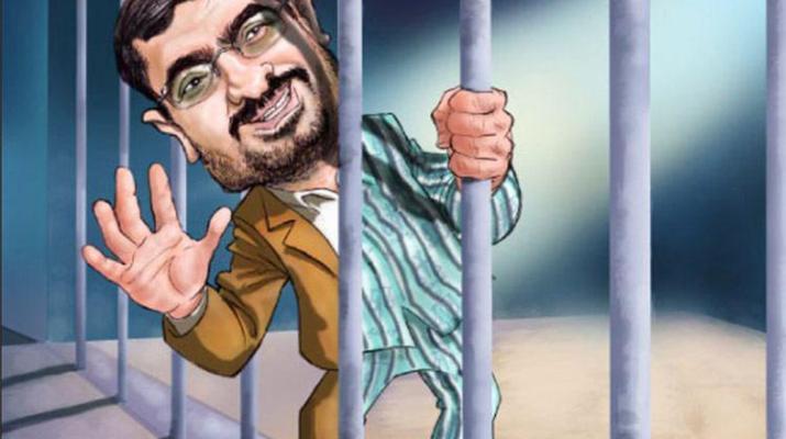 ifmat - Khamenei pardons Iran notorious torturer of dissidents