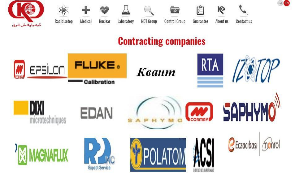 ifmat - Kimiya Pakhsh Shargh contracting companies