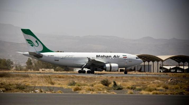 ifmat - Mahan Air cancels Paris flights over sanctions