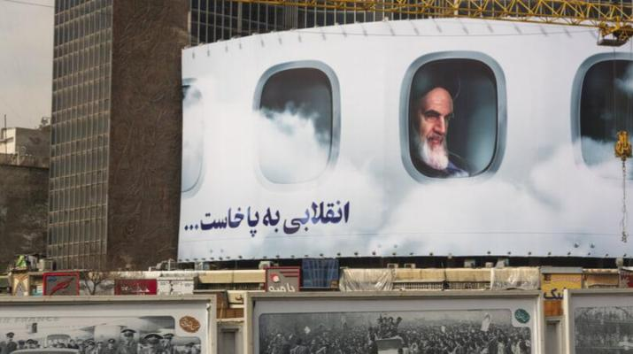 ifmat - Meet the moderates the EU is trying to empower in Iran