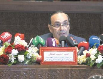 ifmat - Morocco says Iran did not follow rules for OIC meeting