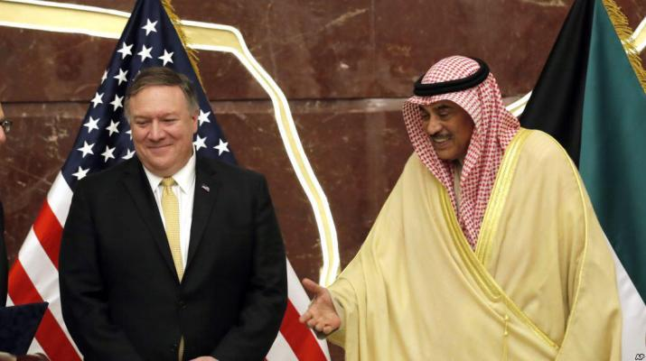 ifmat - Pompeo on Middle East tour to counter Iran