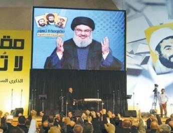 ifmat - Sanction Iran regime to target Hezbollah