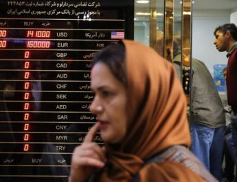 ifmat - The inflation in Iran now close to 50 percent according to the latest report
