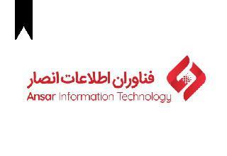 ifmat - Ansar information Technology