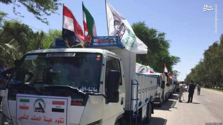 ifmat - Arrivial of Iraqi Shiite militia triggers angry reactions among Iranians