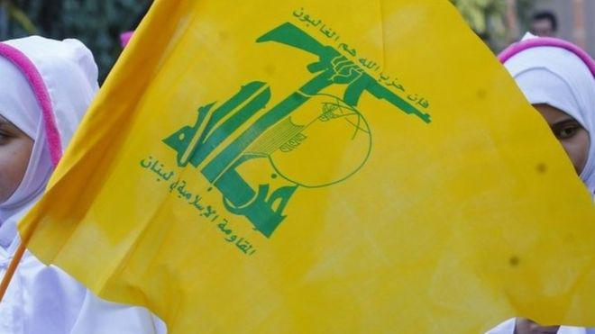 ifmat - Hezbollah to be added to UK list of terrorist organizations