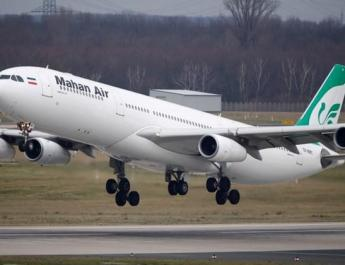 ifmat - Iran Regime carrier begins direct flights to Venezuela