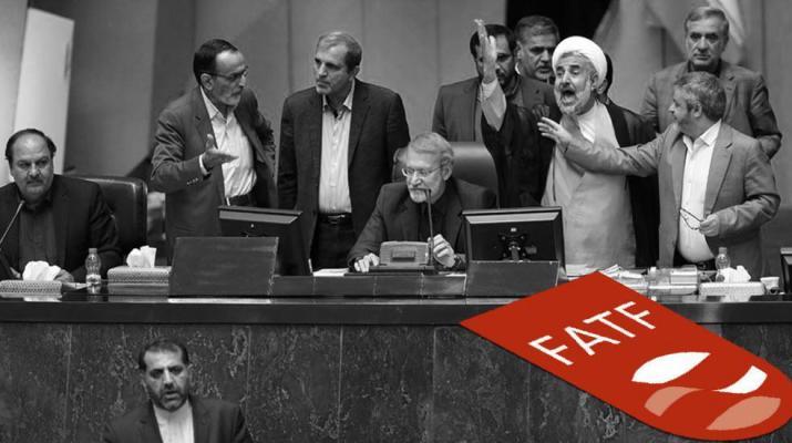 ifmat - Iran regime FATF division develops