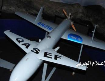 ifmat - Iranian commander claims Iran is among top 5 drone powers in the world